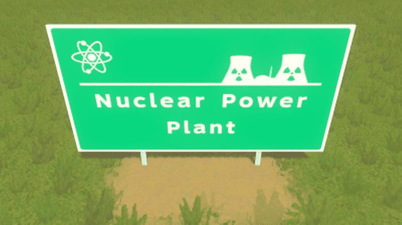 download Plant
