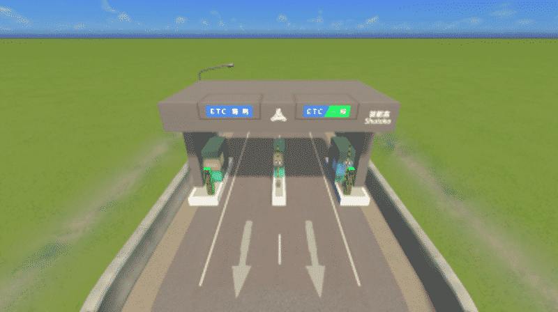 Shutoko toll booth A1 (0mElv) - Cities: Skylines Mod download